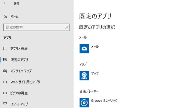 ec-default-app