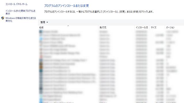 デスクトップアプリの追加と削除