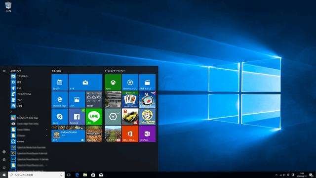 Windows10の画面構成と主な機能の使い方